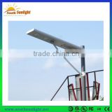 China latest new design best price of 25W all in one light easy install outdoor solar street light all in one