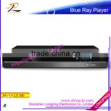 Fashion design 2D Middle-size Blu-ray Disc Player