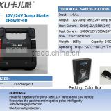 2016 New item jump starter auto battery charger car jumper power bank