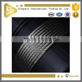 Drawn wire silver smooth 316 stainless steel wire rope price                                                                         Quality Choice