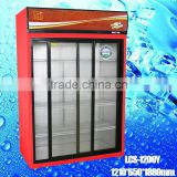 LC/S 1200Y double sliding door High Quality Vertical Display cooler food containers freezer