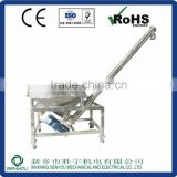 China factory price high quality cement screw auger conveyor price