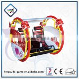 Most popular game outdoor plaza Happy car two entertainment devices amusement park rides le bar car for kids and adult