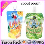 Yason pretty printing doypack spout pouch for shampoo/body washing detergent stand up pet/al/ny/pe spout pouches 250ml alutomato