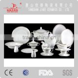 wholesale royal Mid-east popular design round shape fine bone china dinner set embossed coffee set silver tea cup&saucer set