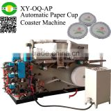 Automatic Colored tissue paper cup pad making machine                                                                                                         Supplier's Choice