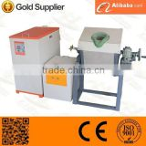 Trade Assurance Induction steel melting furnace, steel/iron/cast iron melting furnace, electrical induction melting furnace