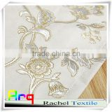 shining lurex curtain fabric turkish style light color milk- fabric factory - 100% polyester