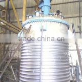 Stainlessl steel high pressure stirred chemical reactor