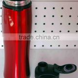 stainless steel curve sports bottle