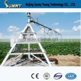 small center pivot irrigation system