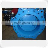 DN150 FLANGE Triple Offset motorized electric Butterfly Valve