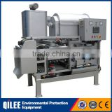 Wastewater treatment machine stainless steel automatic belt filter press