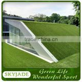 SKYJADE 2015 hottest synthetic turf/ artificial grass for roof