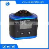 AT-10 camera 360 degree car camera system with chipset