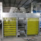 Automatic A type battery cage