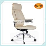 High back white swivel chair