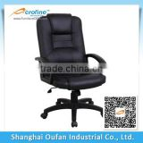 Acrofine manager chair office furniture boss office chair reclining office chair wholesale