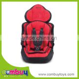 Portable basket type baby shield safety car seat for sale