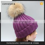Classical stripe style adults acrylic hats winter acrylic hats with big ball on top