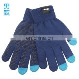 e touch gloves for smartphone