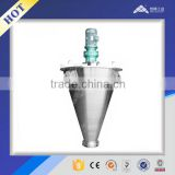 Double screw conical powder mixer