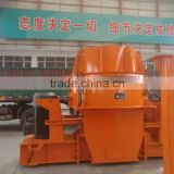 China best professional PL vertical impact crusher certified by CE ISO9001:2008 SGS GOST