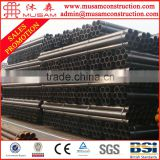Schedule 40 black welded carbon steel / welded pipe steel / carbon steel tube made in china