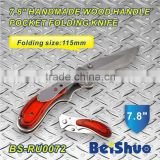 BS-RU0072 handmade wood handle pocket folding knife