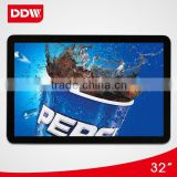 "19""- 32"" android wifi 3g network digital signge player bus lcd advertising player"