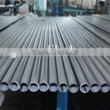 carbon steel precision tube for Fitness Equipment,Gas Spring, Oil Pipe,Shock Absorber,Cylinder,Bike and Electric Motor Gear