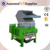 Best Seller Waste Plastic PET Bottle Crusher, Small Plastic Bottle Crusher                                                                         Quality Choice