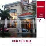 Modern style light steel frame prefabricated houses, simple installation and quick build villas