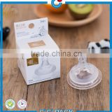 liquid silicone nipple paper packaging box teat package for sale