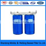 high quality auto parts oil filter fuel filter supplier