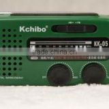 Retail-Wholesale Kchibo KK-05 emergency radio hand-cranked generator solar flashlight lithium battery radio