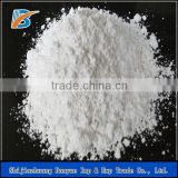high whiteness high heavy calcium carbonate used for feed (such as chewing gum, chocolate )