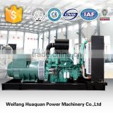 Open type 600kw water cooled genset made by China huaquan