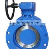Gear Operated Double flanged double eccentric Butterfly valve