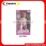 Lovely toys and dolls BO pee doll with sound baby doll toy