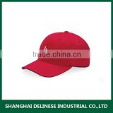 wholesale embroidered baseball cap and hat                                                                         Quality Choice