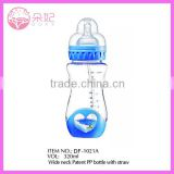 3 compartments pp with en71 material test baby feeding water bottle with patent heart shaped base