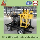 XY-130 water well 200m Electric motor or diesel engine drilling rig                                                                         Quality Choice