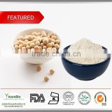 Non-GMO Soy Protein isolate Wholesale, Food grade Soy protein powder                                                                         Quality Choice
