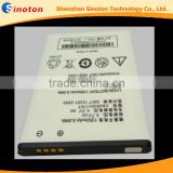 6.29Wh 3.7v 1700mAh Rechargeable Lithium Battery Mobile Phone Accessories For BLU C645004170T Studio Adanvance 4.5/A310