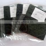2015 Japanese Roasted Sushi Nori 40pcs*100/ctn -D1