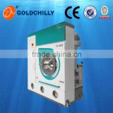 8kg High-efficiency laundry commercial green dry cleaning machine, laundry automatic dry cleaner for sale