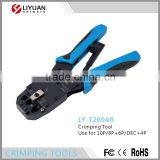 LY-T200AR RJ11, RJ12,RJ45 Crimping plier, cable cutter, cable stripper multi hand tools,10P/8P+6P/DEC+4P network crimping tool