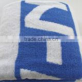 5 Star Hotel Bath Towels Luxury 100% cotton Yarn Dyed Towel