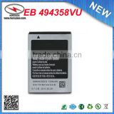 Battery For Samsung Akku Accu EB494358VU S5660 Galaxy Gio, Galaxy Ace S5830